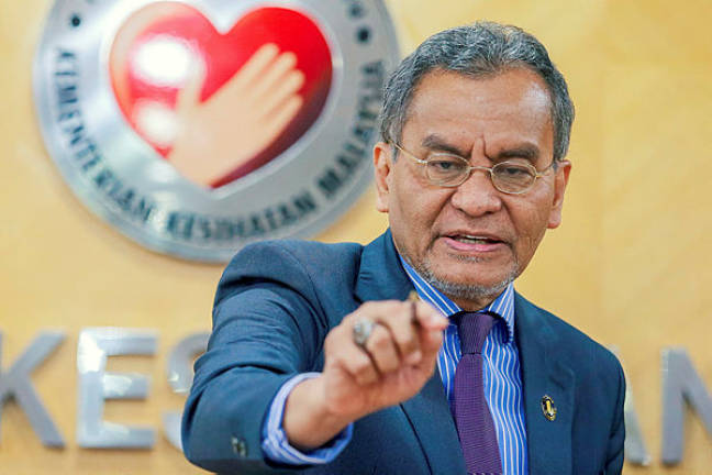Health Ministry calls for more stem cell donors to help cure leukemia, lymphoma