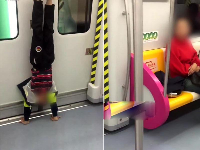 男孩云南地铁上倒立 母亲:不到站不准停