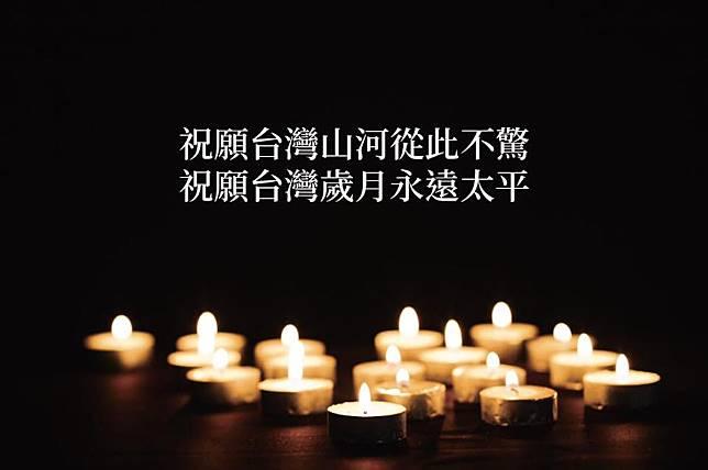 仿佛还是昨天!921大地震20周年 韩国瑜发文悼念万人恸