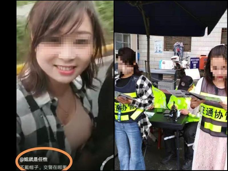 驾电单车不戴头盔兼拍片挑衅交警 两女被网民举报