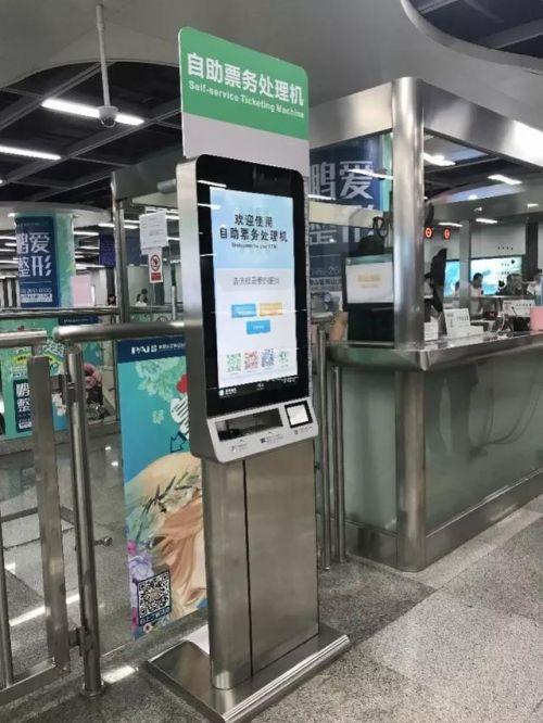 深圳地铁试行「人脸识別」闸机 60岁以上长者免费「刷脸」出入