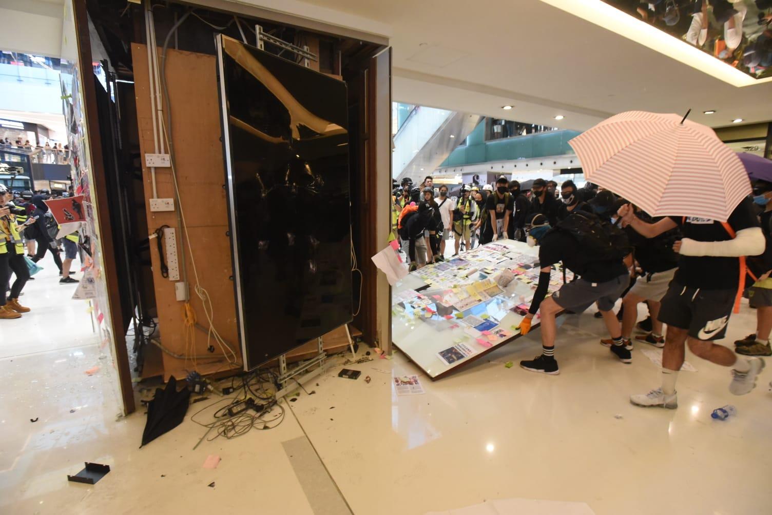 【修例风波】沙田大会堂已提早关闭