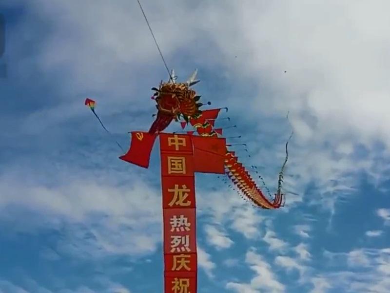 75岁老翁自制365米龙风筝迎国庆 寓意对国家每天祝福