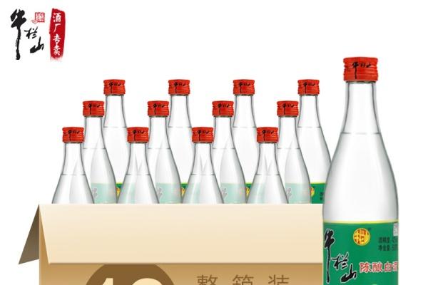"""15元一瓶的牛栏山,公认好喝不上头,但是老酒鬼""""边喝边吐槽"""""""