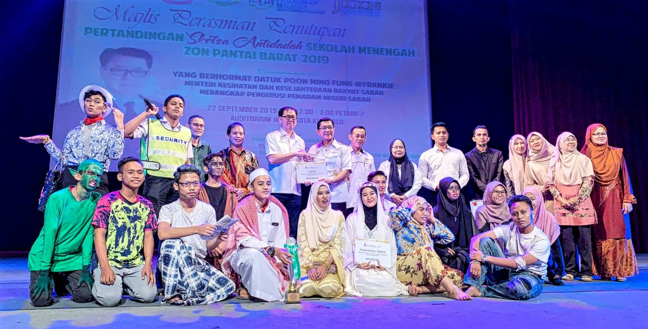SMK Likas wins Pemadam Anti-Drug Sketch Competition