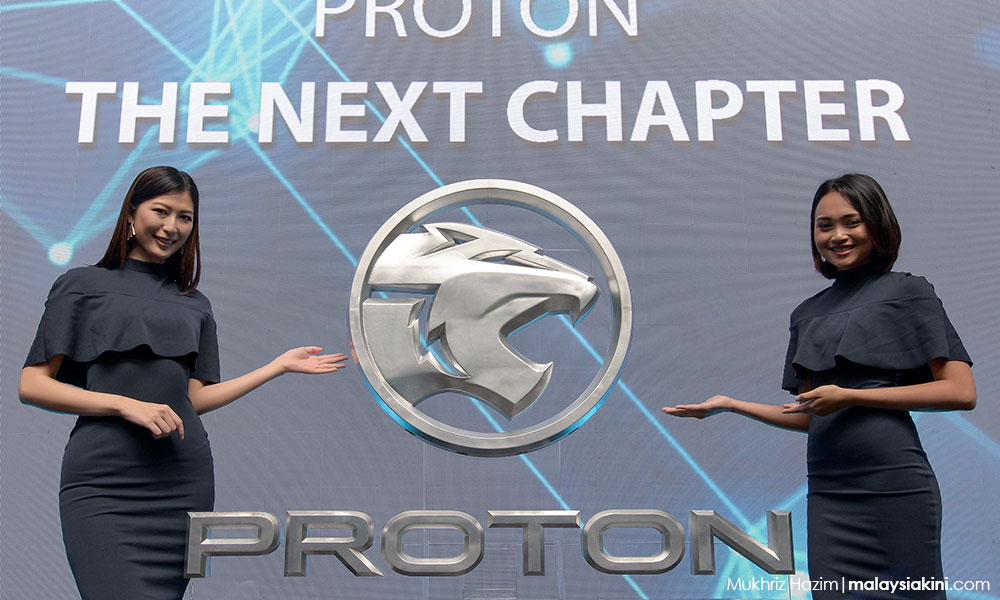 Yoursay: Proton - let the product, and not the logo, roars