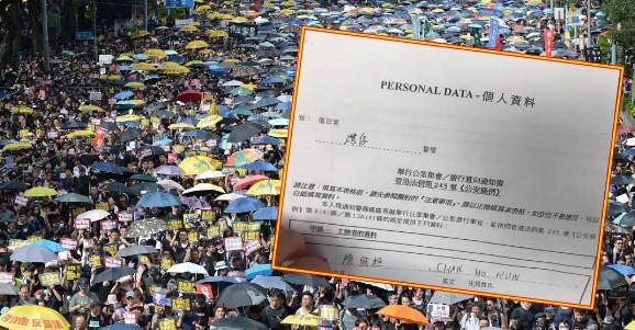 民阵向警申请10.1游行 9.28拟添美道集会