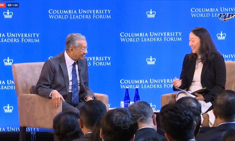 In speech at Columbia, Mahathir cites free speech for anti-Semitic remarks