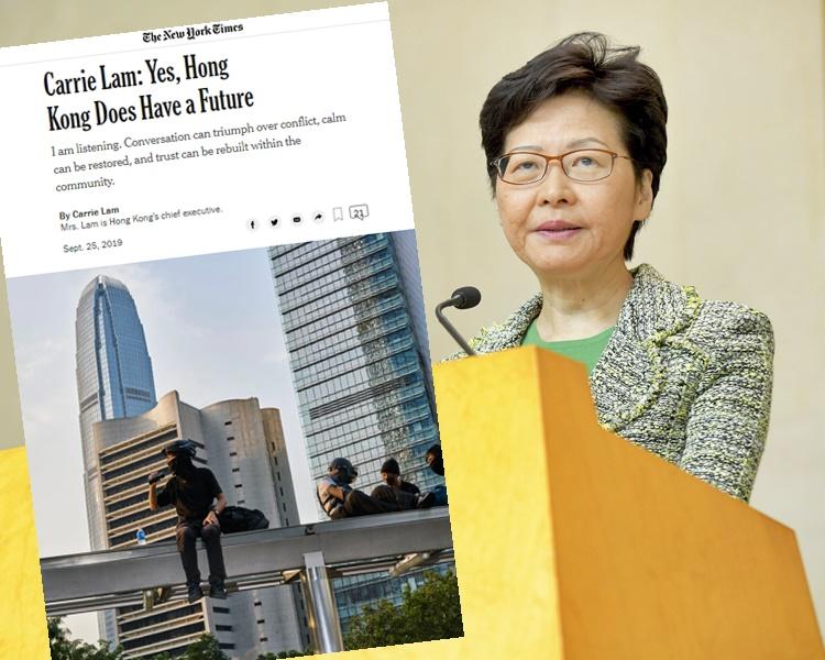 【修例风波】林郑《纽时》撰文 指香港仍有未来