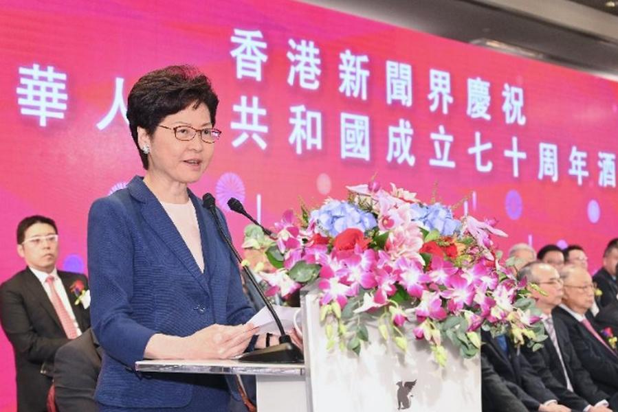 【修例风波】出席新闻界国庆酒会 林郑:冀业界继续公正持平报道