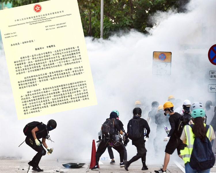 【修例风波】杨润雄促抵御政治力量介入学校运作
