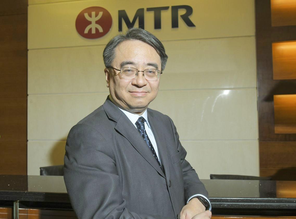 【修例风波】金泽培致函港铁员工 称前主席前行政总裁联署致敬