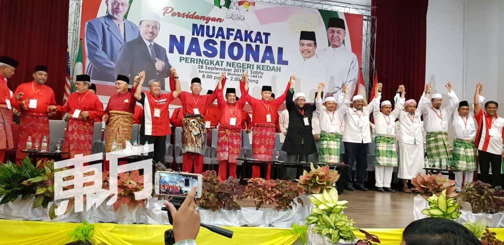 丹绒比艾补选应由马来人上阵? 扎希:未获该建议