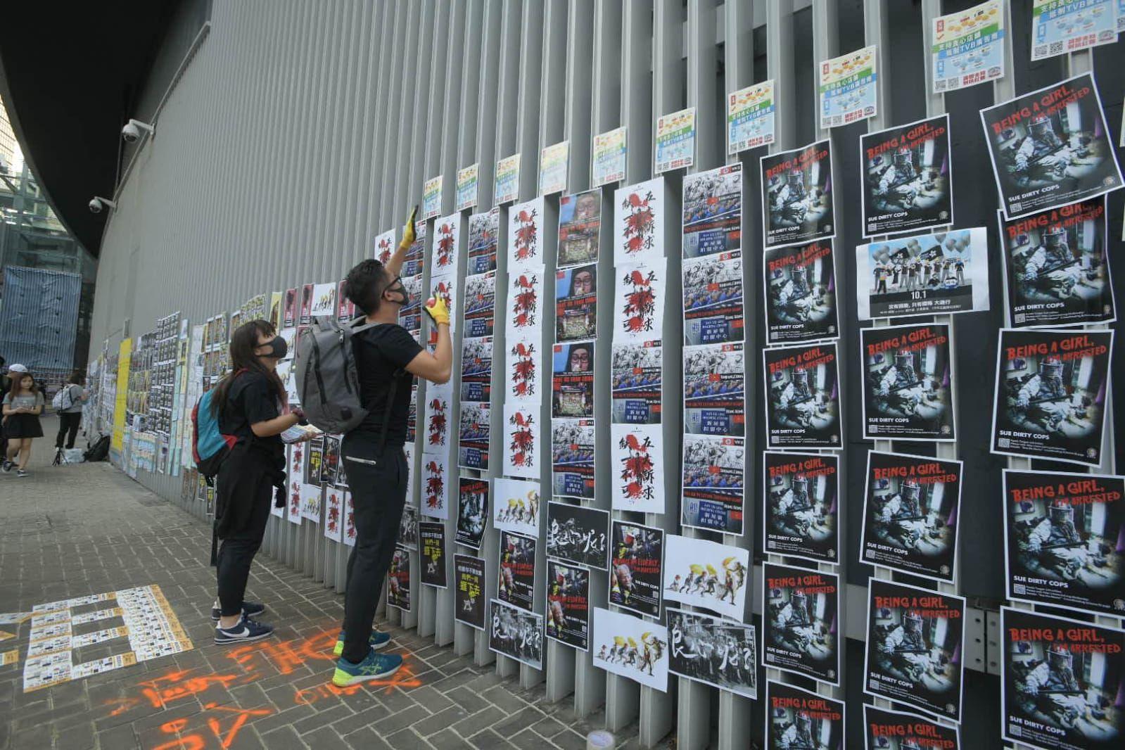 【修例风波】市民发起「连侬之路」活动 港岛9地点贴文宣