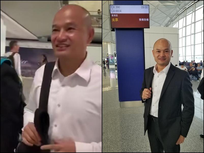 【修例风波】「光头警长」赴京 参加国庆庆典