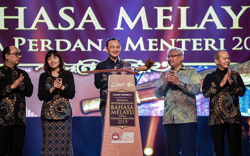 Malay language needs to regain people's trust, says Maszlee