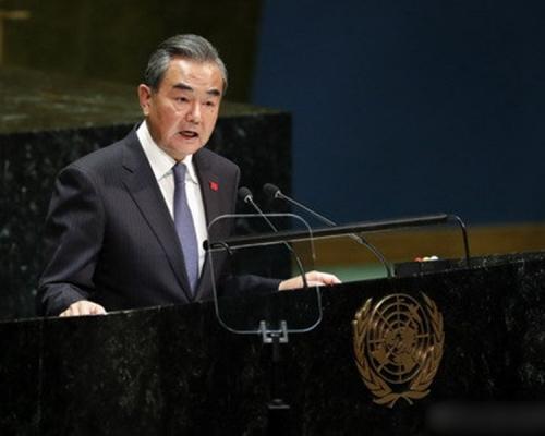 王毅出席联合国大会 宣佈中国将加入《武器贸易条约》