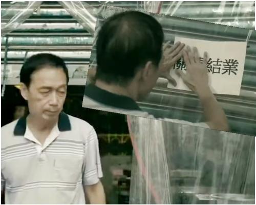 【修例风波】示威者扬言「揽炒」 网民拍片嘆:香港承受不了暴力破坏