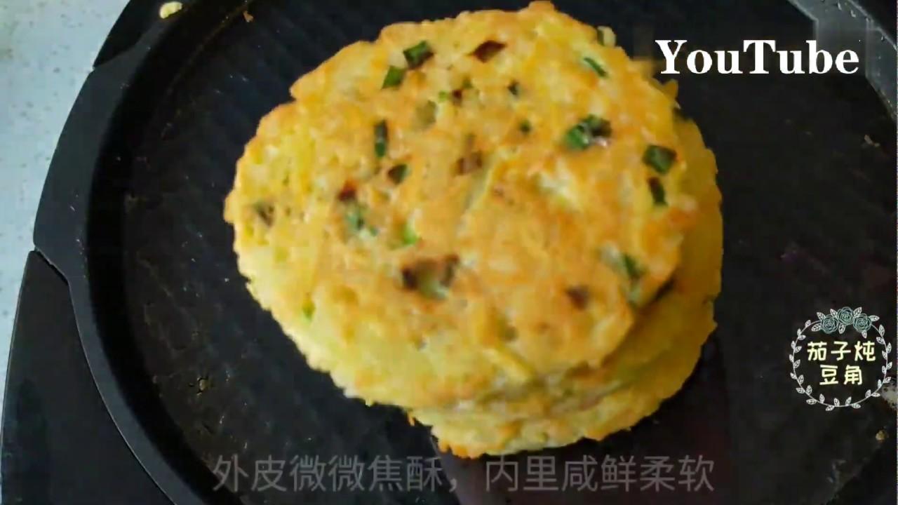 剩米饭新吃法,加2个土豆,简单一做,10分钟出锅,全家都爱吃