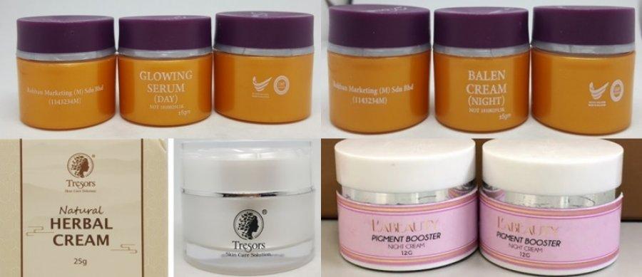 含违禁成分 4款化妆品禁售