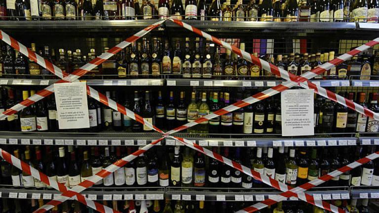 Sarawak customs seize over 4,000 litres of illegal liquor