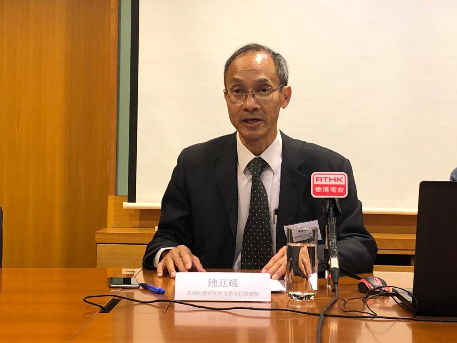 【修例风波】锺庭耀倡独立调查开枪事件 吁示威者和平争取