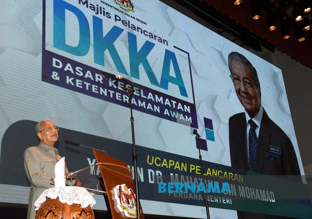 Govt to study reintroduction of GST if people want it – Dr M