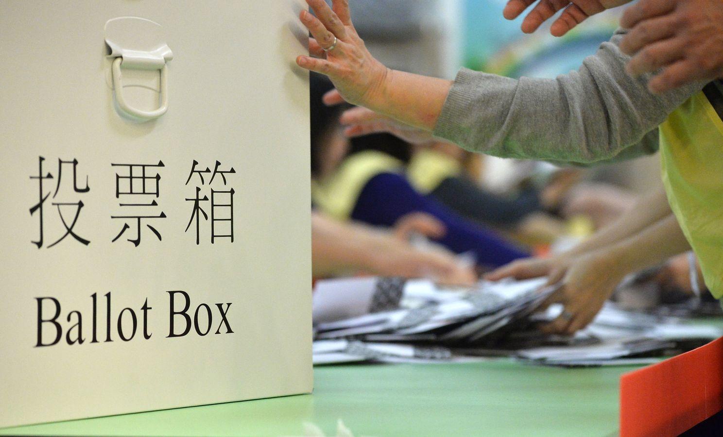 区议会选举 两日收365报名参选