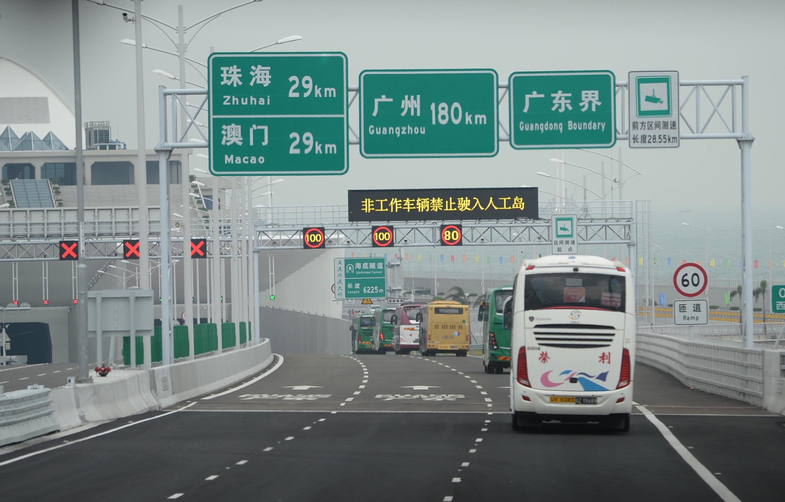 港珠澳大桥跨境私家车香港配额增500个