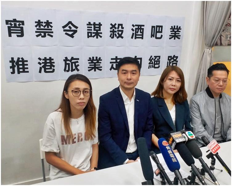 【修例风波】酒吧协会力反「宵禁令」 忧推高失业率