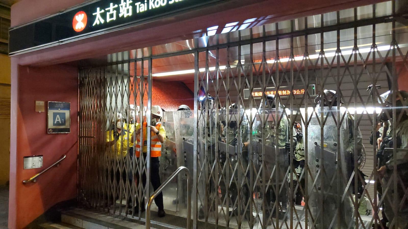 【修例风波】港铁太古站、牛头角、大埔墟站及观塘站关闭