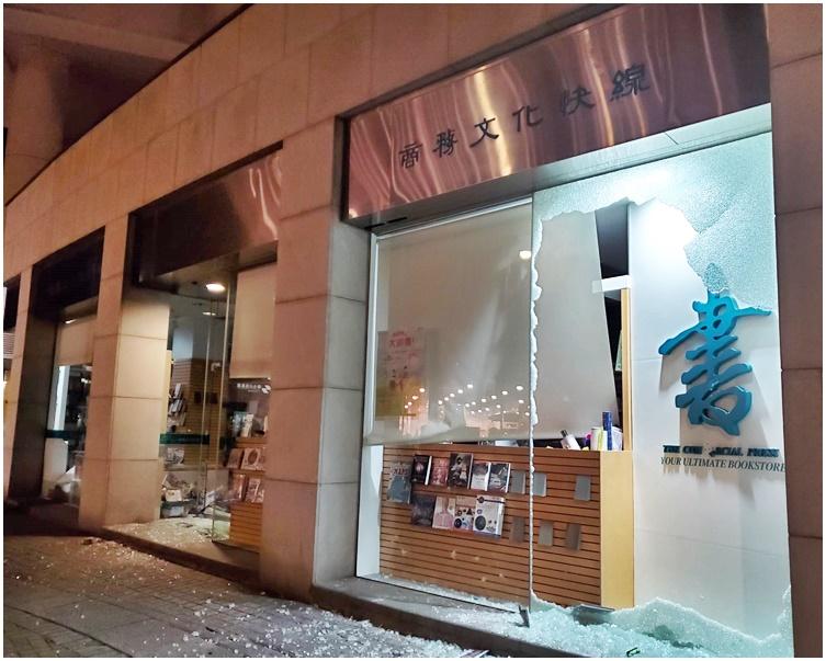 【修例风波】《禁蒙面法》惹强烈反响 店铺遭破坏一片狼藉