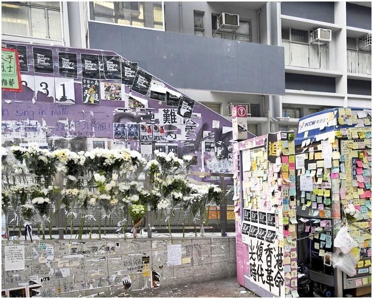 【修例风波】旺角警署太子站外墙涂鸦 12岁男童涉刑毁今提堂