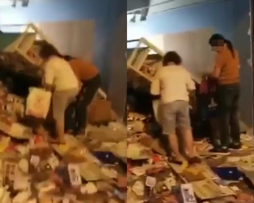 【修例风波】零食店遭破坏爆闸 两大妈疑趁火打劫取货品(片段)