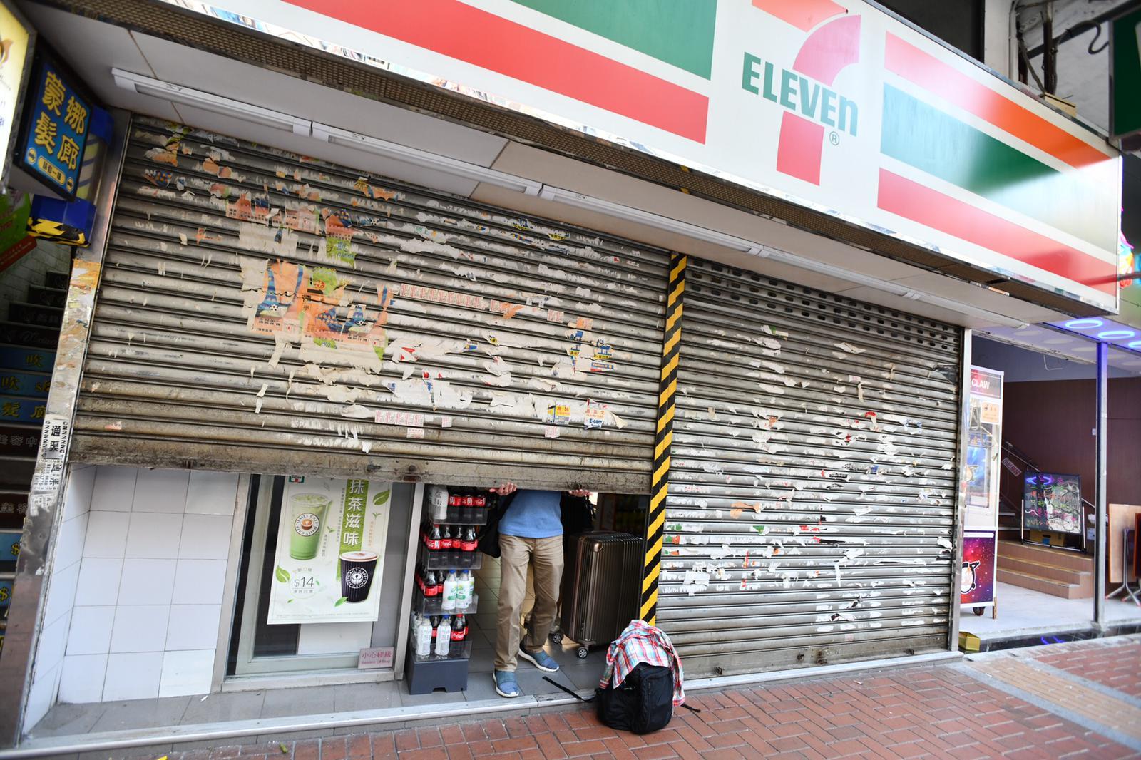 【修例风波】惠康超市及7-11便利店暂停营业 市民抢购粮食应急