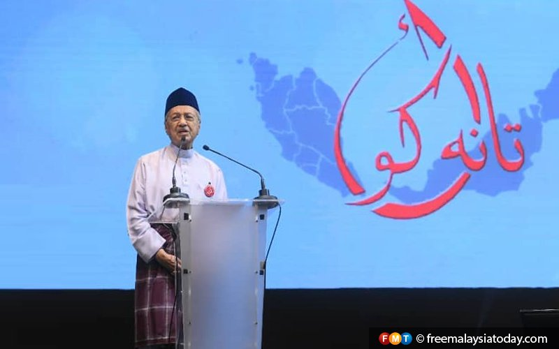 My prime minister and disappointments after Malay congress