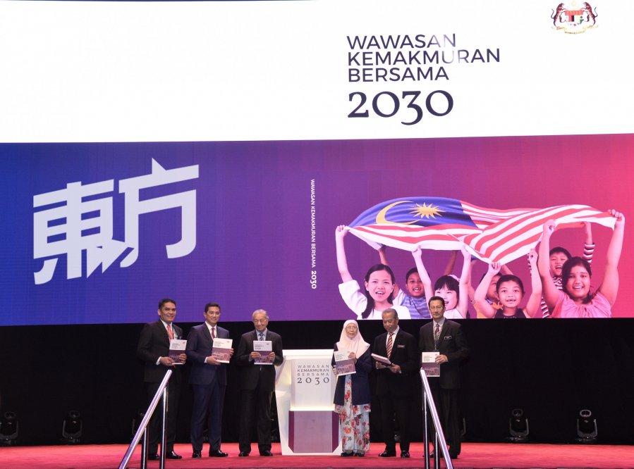 【2030愿景】为青年创造高收入就业机会