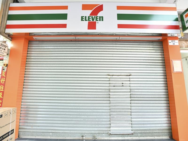 【修例风波】惠康及7-11宣布 晚上7时后暂停营业