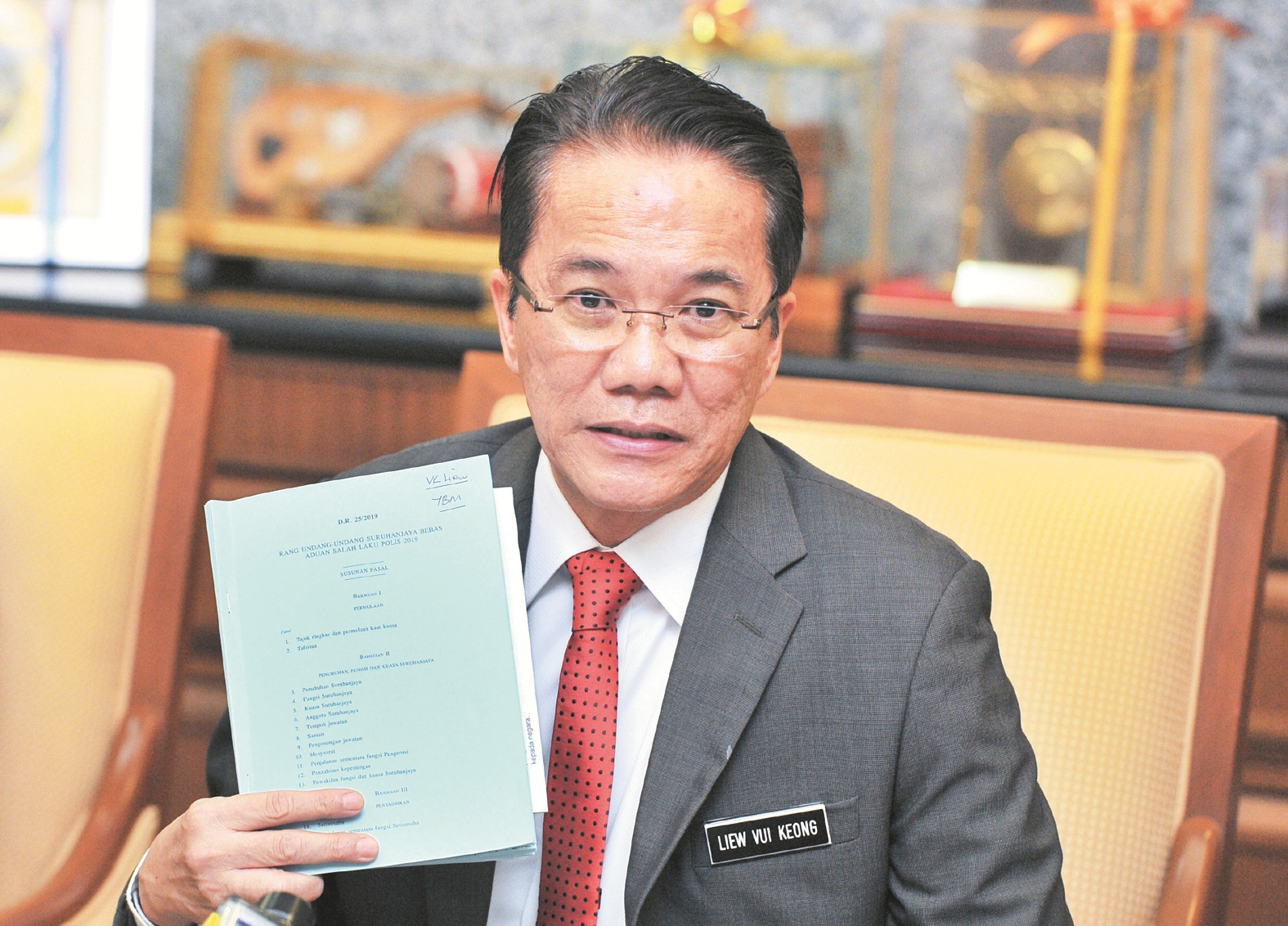IPCMC无实权 组织促撤回法案