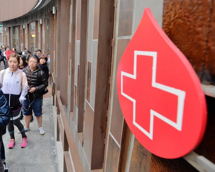 【修例风波】所有捐血站下午5时起暂停服务