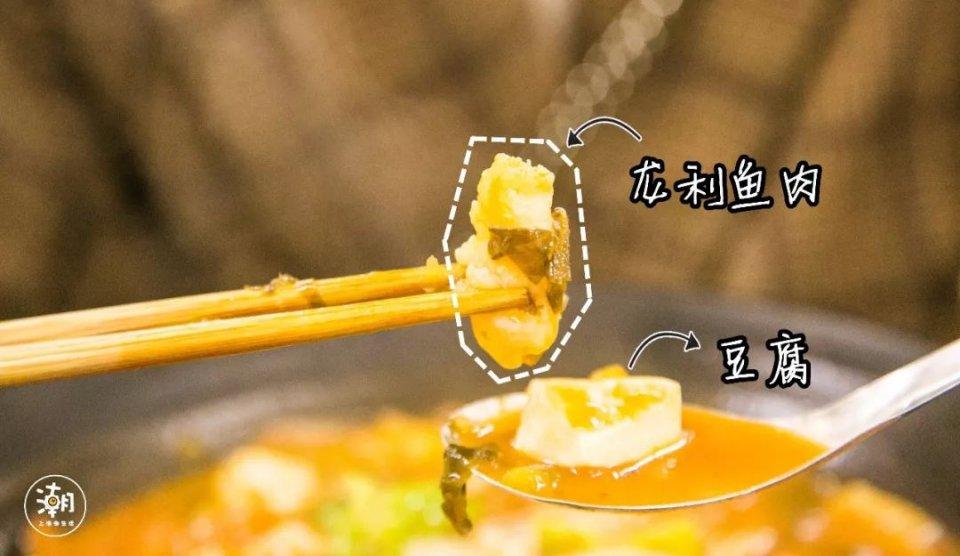 这是一份来自上海吃饭大学的隐藏菜单,请查收!