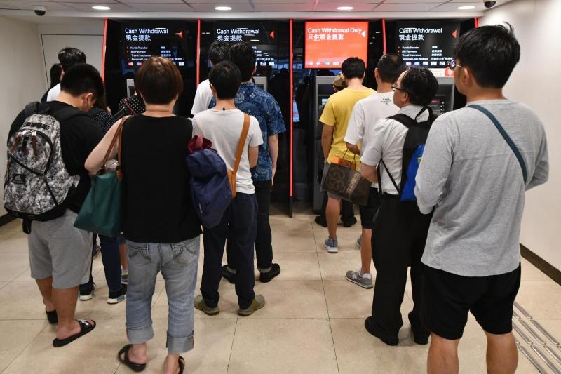 【修例风波】金管局澄清银行近日无调低提款上限