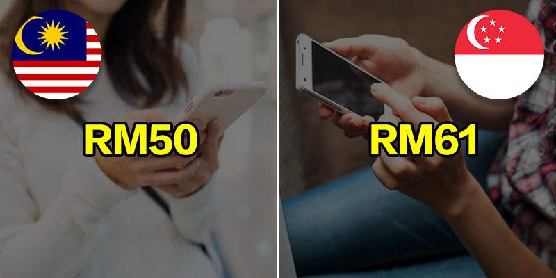 7个大马毕业生「在大马vs去新加坡工作」的存钱差异!在新加坡存下的钱,等于大马的月薪!