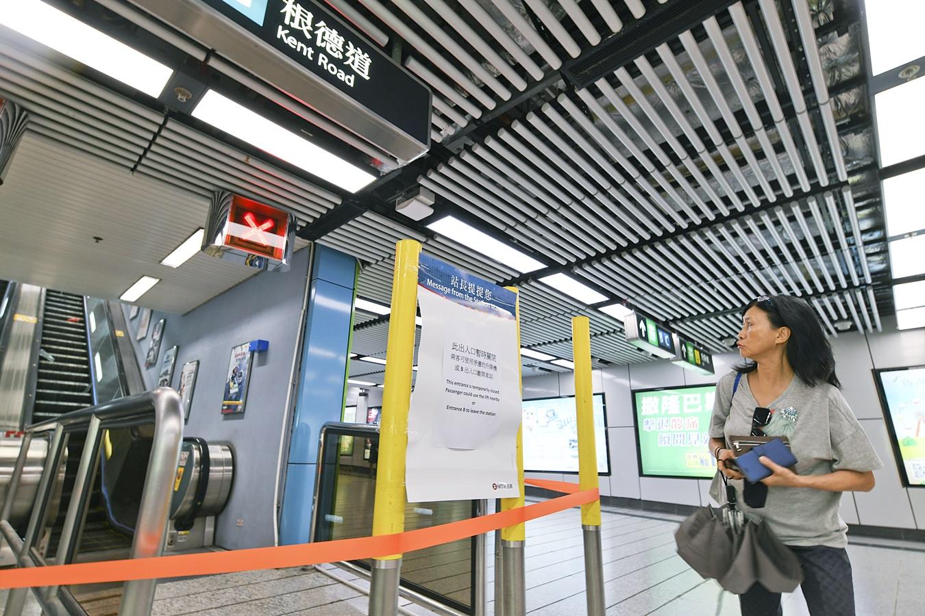 【修例风波】港铁对10月全月通加强版乘客发购物券 都会票可延长40日