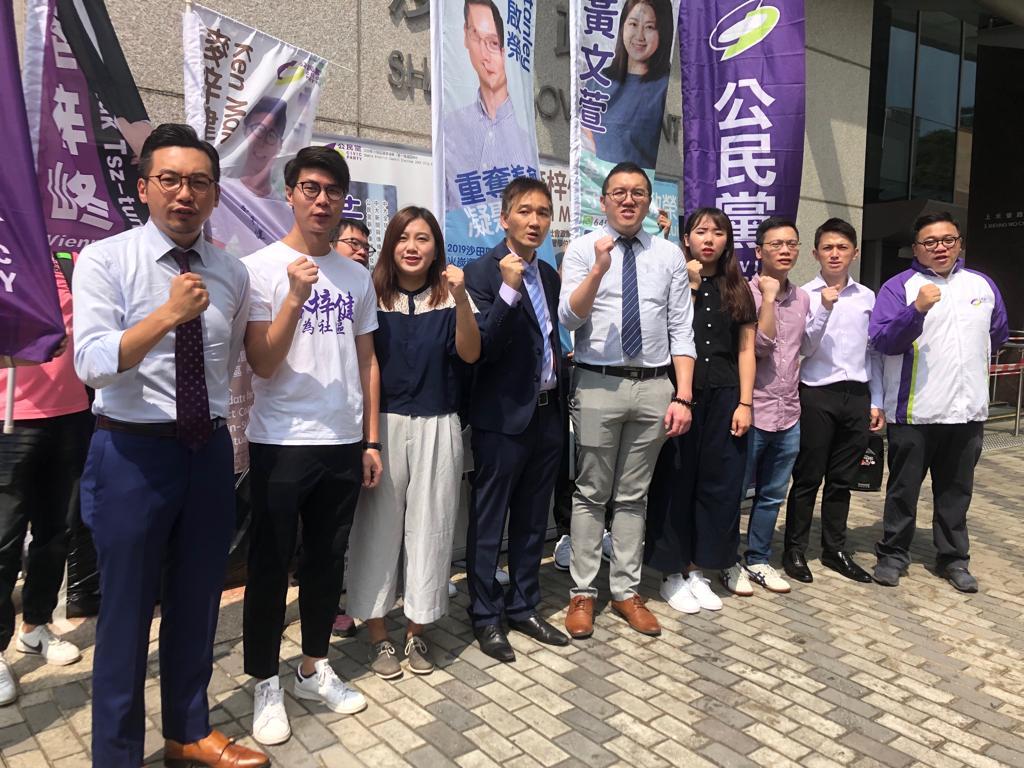 【区会选举】公民党7人出战沙田区歷来最多 杨岳桥:守护街坊为目标