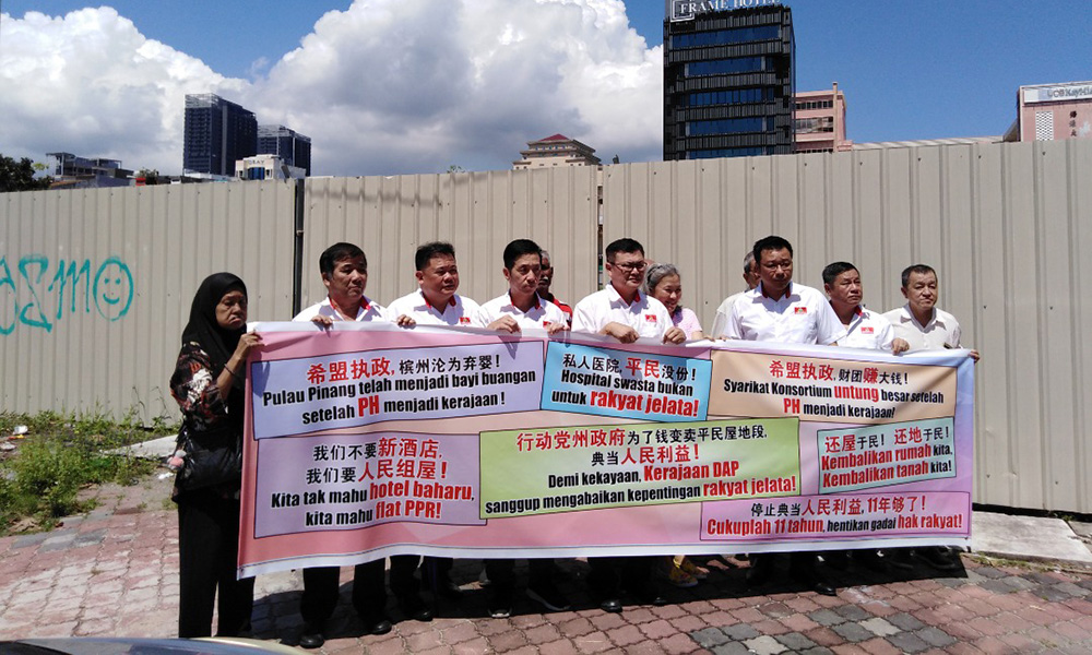 Gerakan holds rally over Penang low-cost housing