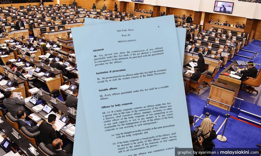 国会下议院92对51,再通过废除打假新闻法