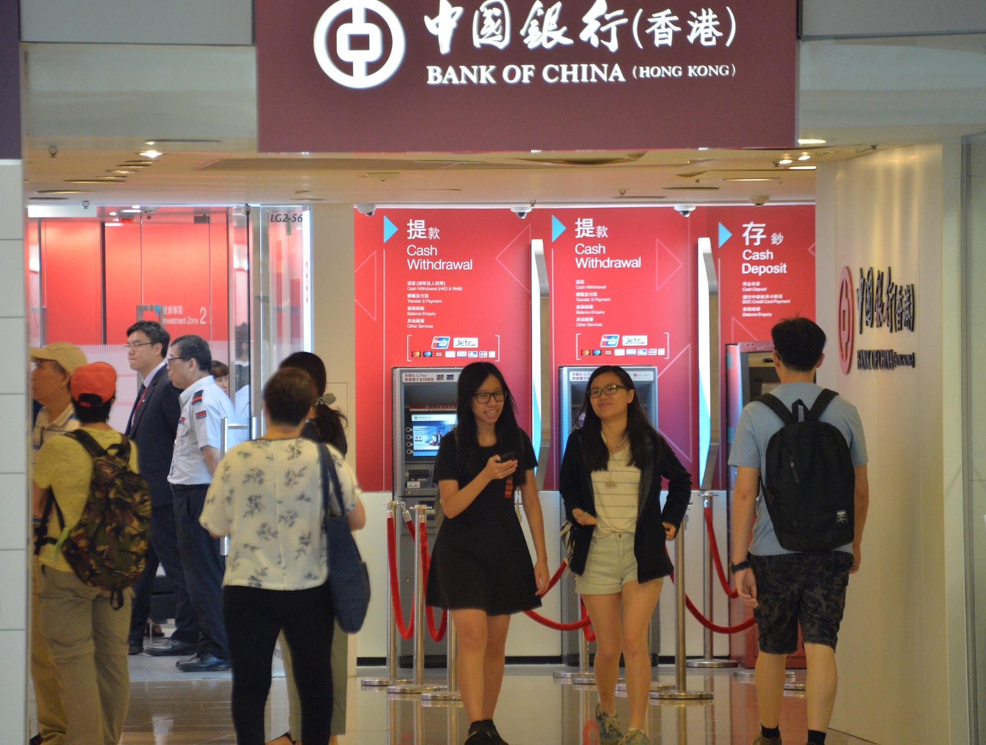 【修例风波】指银行业务运作今大致如常 银行公会:本港银行体系稳健