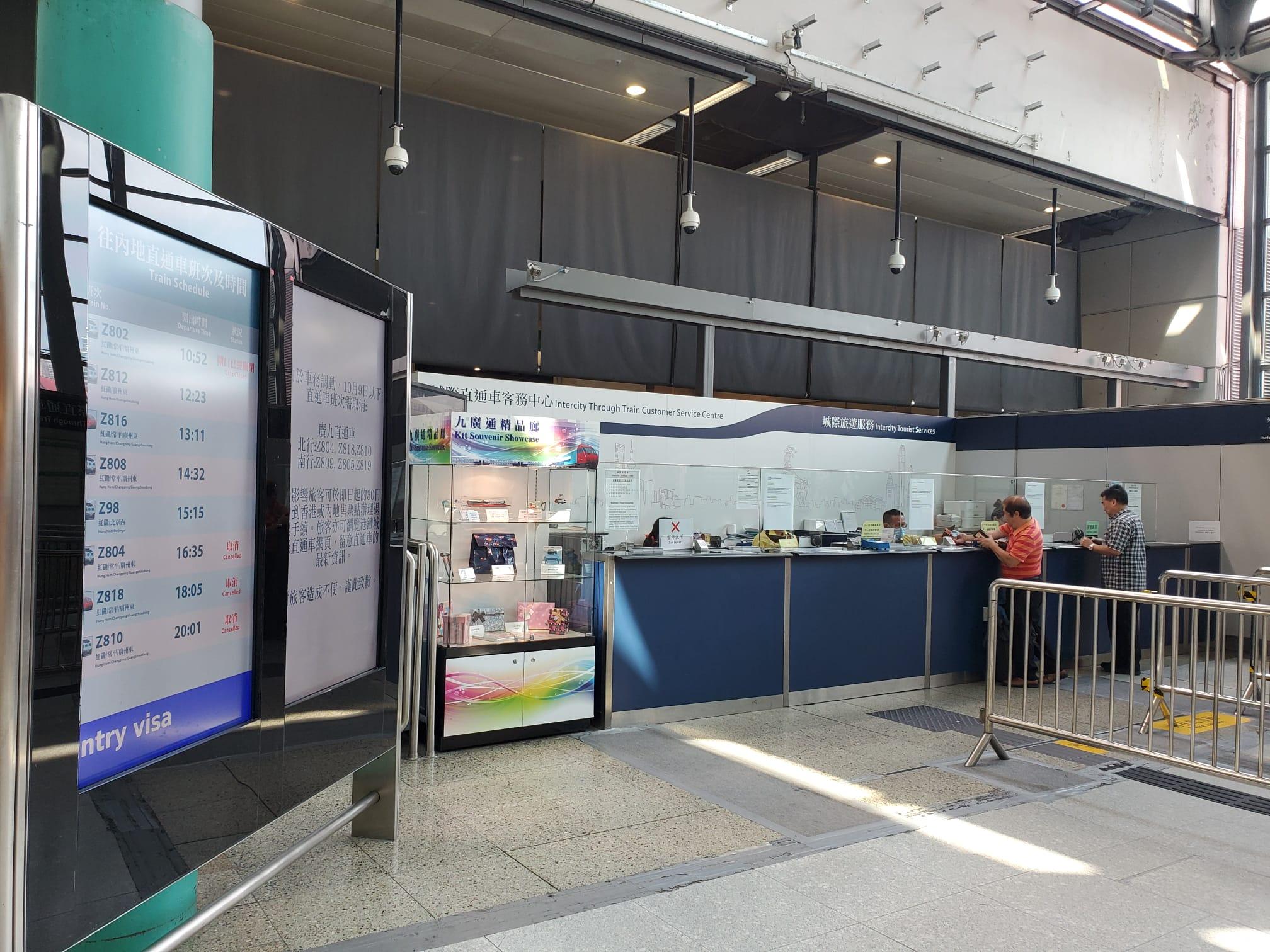 港铁:6班来往广州直通车班次取消 其馀维持正常服务