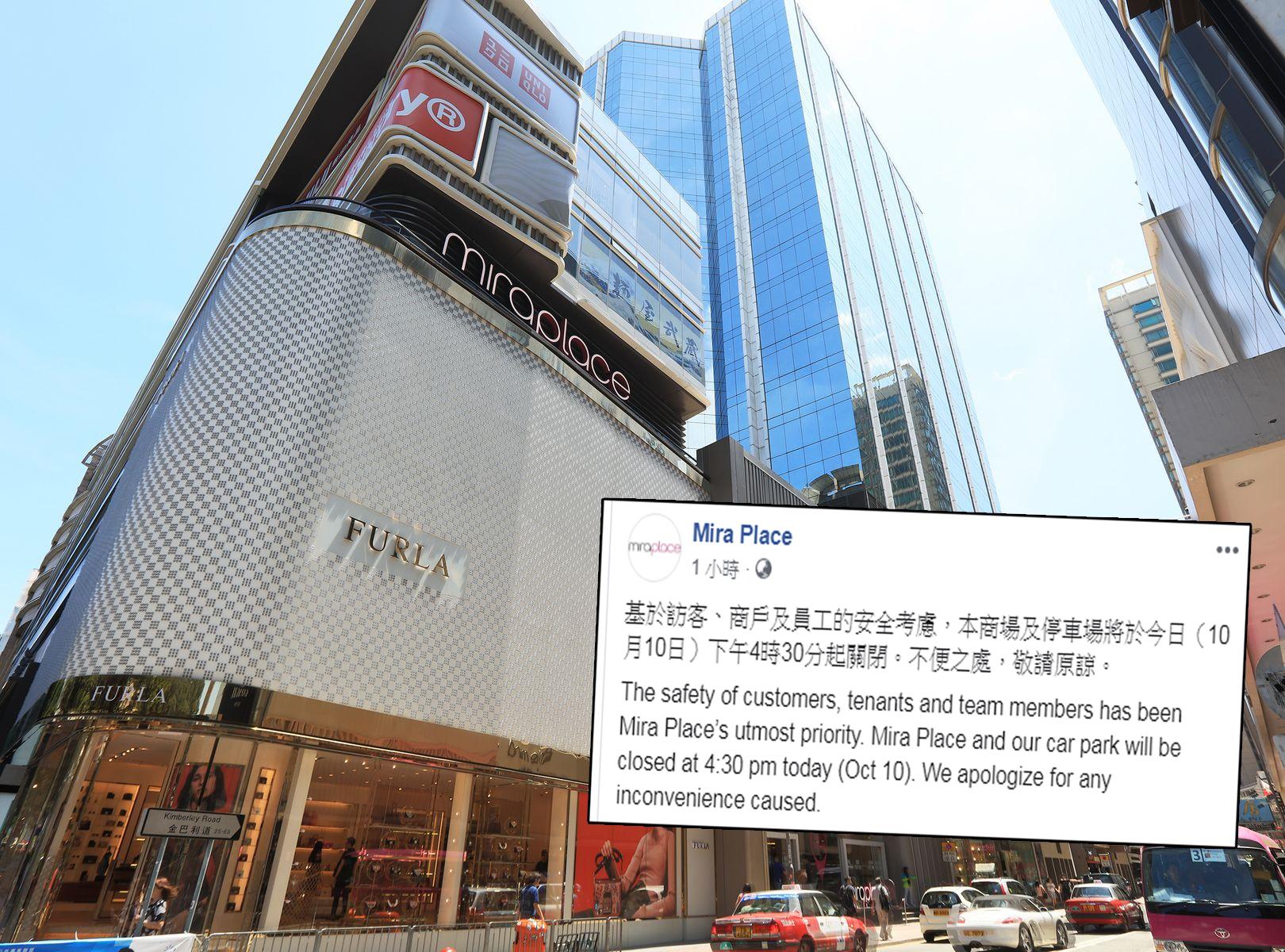 【修例风波】美丽华广场今日下午4时半关闭